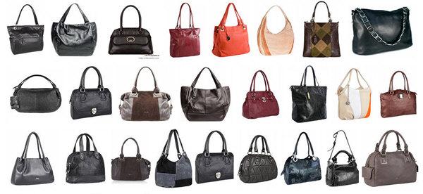 0f18c37e815d Сумки Официальный Сайт :: Склад сумок