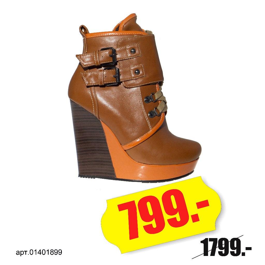 Интернет-магазин молодежной одежды обуви