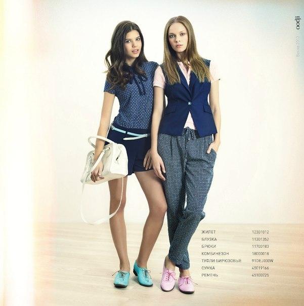 Распродажа женской одежды, обуви и сумок в интернет