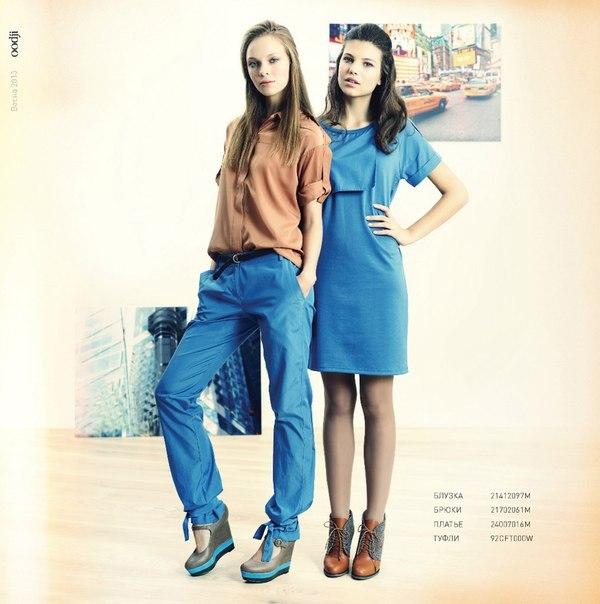 Интернет Магазин Одежды Oggi