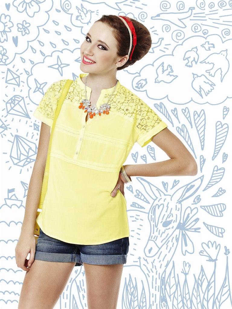 Лимонная Блузка В Волгограде