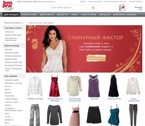 Магазин Баста В Минске Каталог Обуви