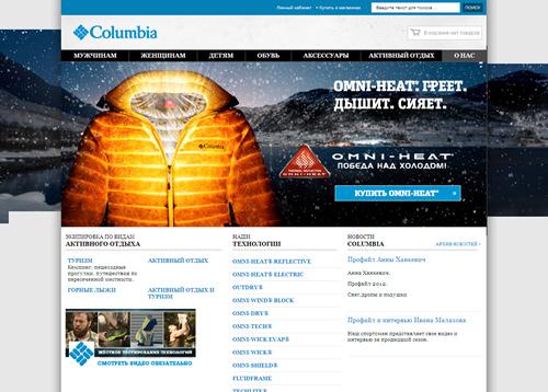 Коламбия каталог одежды 2016 официальный сайт