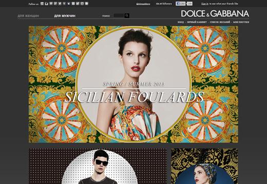 Абсолю интернет магазин женской одежды