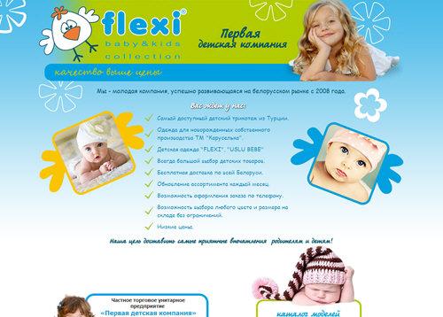 Сайт Одежды Флекси