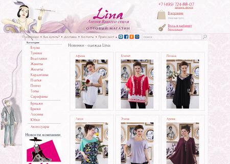 Интернет Магазин Женской Одежды Юнигма Доставка