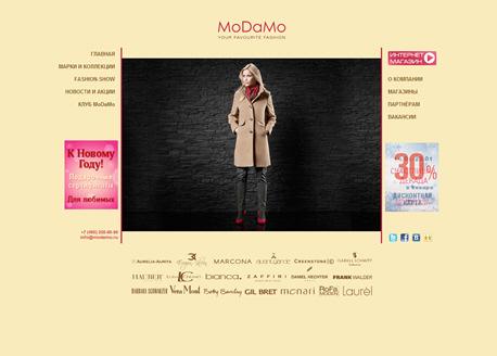 Женская Одежда Для Лета Модамо