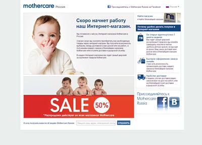 Детская одежда мазекея официальный сайт