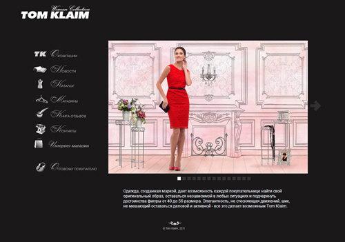 Женская Одежда Том Клайм