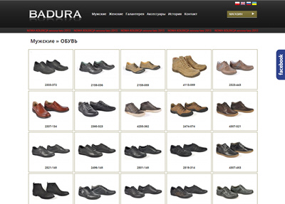 06c2d8eba Обувь онлайн: Обувь Бадура Интернет Магазин