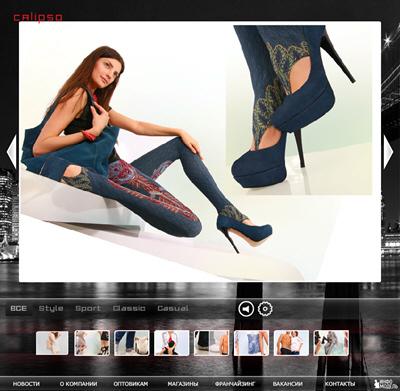 Интернет Магазин Обуви Calipso