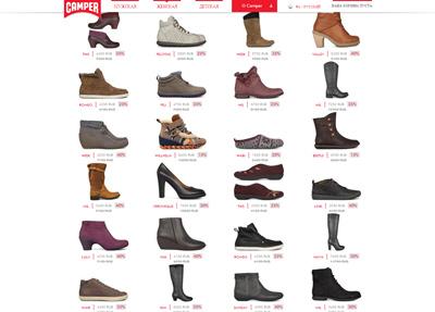 Женская обувь ECCO