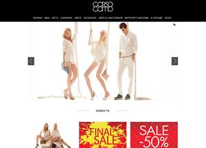 CORSOCOMO в интернет-магазине: продажа, цены от