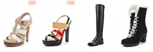 Ботинки Ковани