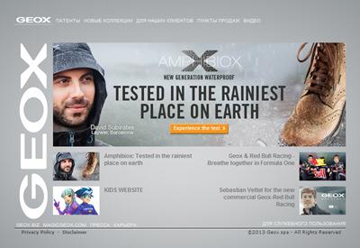 Одежда геокс официальный сайт интернет