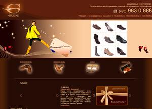 Одежда и Обувь - Гудиали Каталог обуви Gudiali 2 15