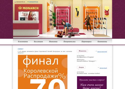 Магазины Monarch (Монарх) в Санкт-Петербурге: адреса