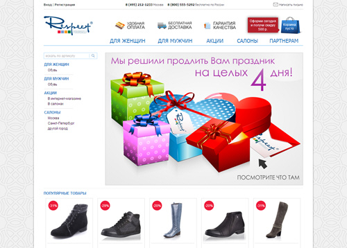 Каталог обуви с фото Respect | Купить обувь Респект в ...