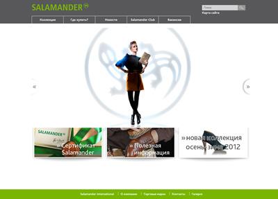 Рязань магазины детская обувь официальный сайт