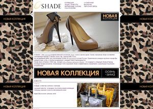 Интернет-магазин O Shade: купить с доставкой по