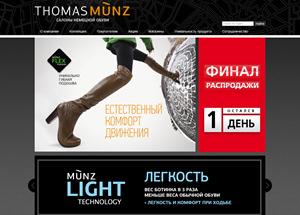 Саламандра магазин обуви официальный